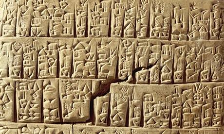 Sumerian Tablet with Cuneiform Script